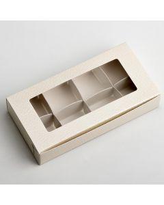 15219 - Antique White Pelle Chocolate Box 160x80x30mm